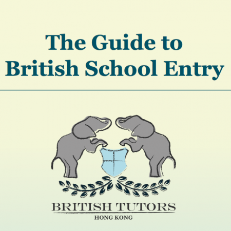Download Our Free Guide to UK School Entrance