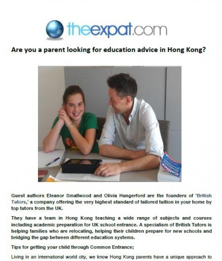 View theexpat.com - Getting your child through Common Entrance