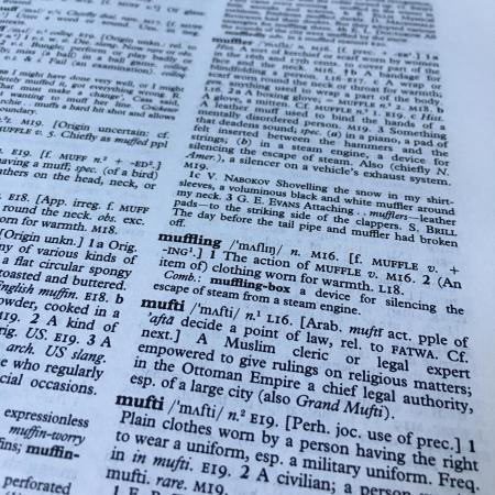 Boarding school glossary