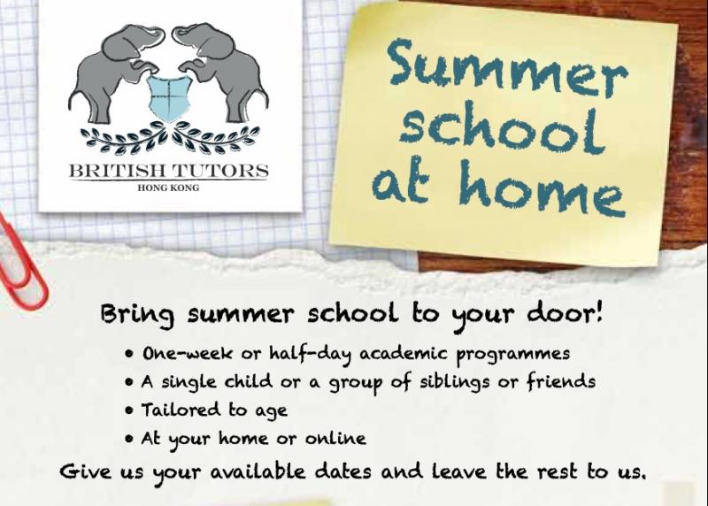 Summer School at Home